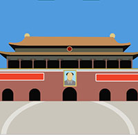 IcoMania Answers Beijing