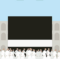 IcoMania Answers Mecca